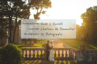 Chateau de pennautier wedding hairstyles